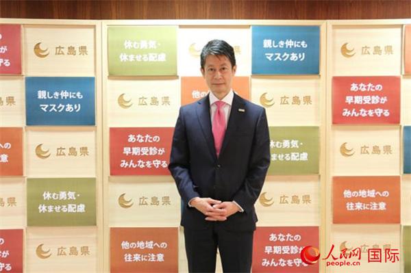 広島県知事「伝統の保護と革新的な発展を重視し、地方企業の中国開拓を積極的に後押し」