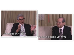 <日中識者対談第27回>世界を分断と対立から共存共栄に変える「日韓海底トンネル」構想